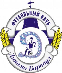 Dynamos_Barnaul_new